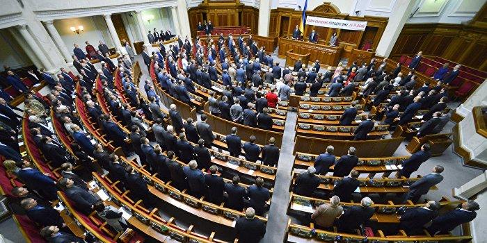 WSWS: Олигархи у власти противоречат логике украинской «революции достоинства»