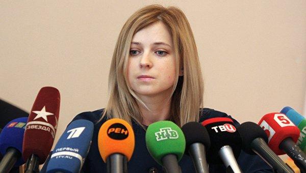 Наталья Поклонская: Крымской весной прокуратура стала мне домом