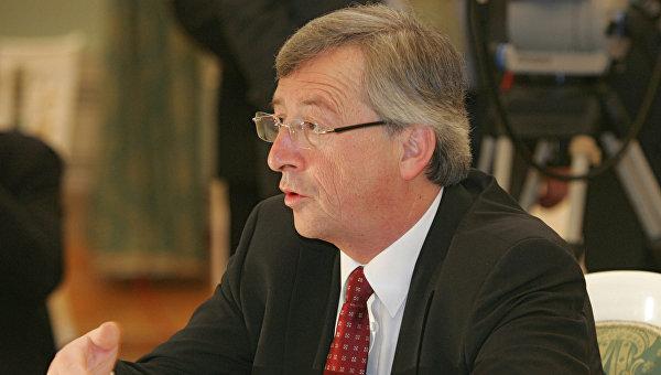 Юнкер ставит Европу под ружье