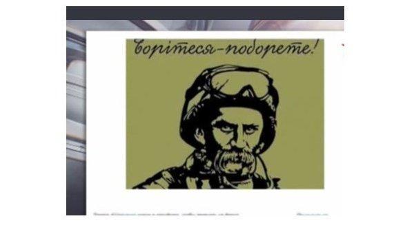 Образ Шевченко стал оружием националистов