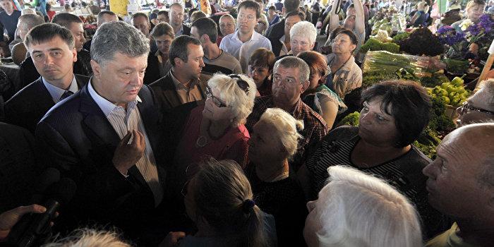 Порошенко: Пора говорить людям правду - инвестиций в Украину не будет