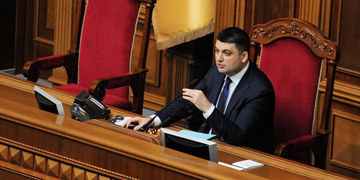 Спикер ВР отказался обсуждать Конституцию с властями ДНР и ЛНР