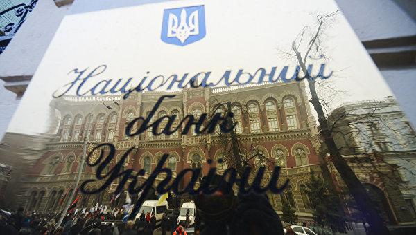 Bloomberg: Ротшильды скупают суверенный долг Украины
