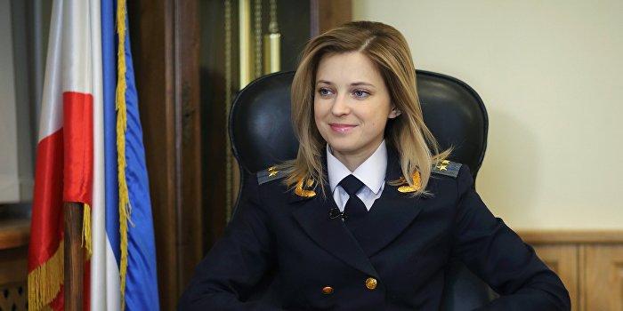 Прокурор Крыма рассказала об угрозах сотрудников Генпрокуратуры Украины