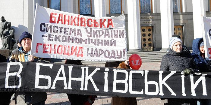 Немецкий политолог: На Украине к власти пришли новые воры