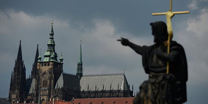 Чешский народ не хочет войны с Россией