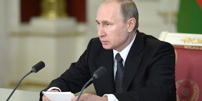 Путина зовут в Берлин