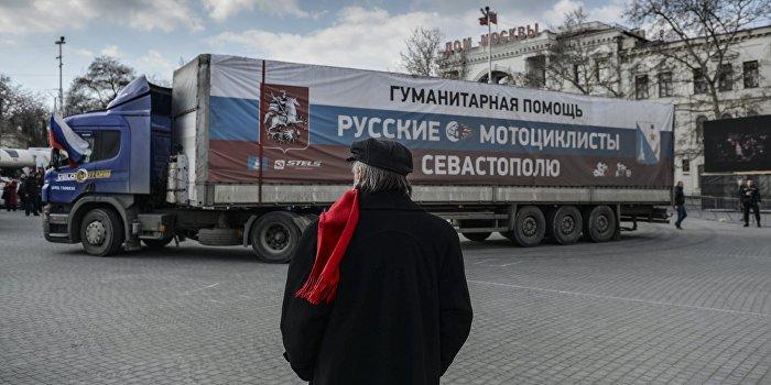 Хроника «Русской весны». День восемнадцатый