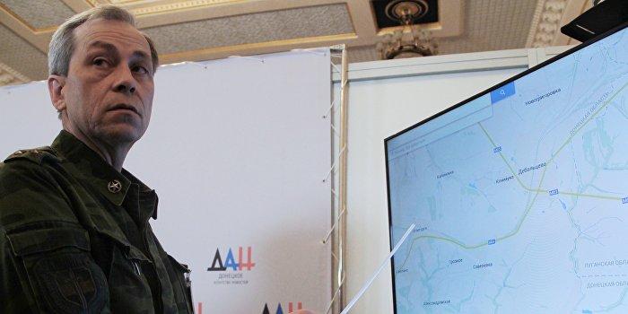 ДНР: Никакого наступления не готовится