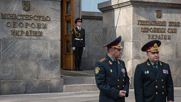 Солдаты ВСУ написали письмо Порошенко