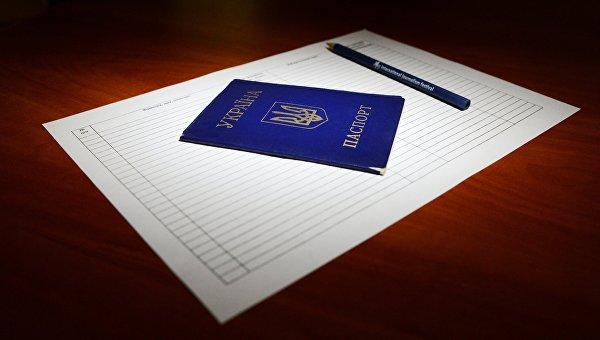 Посольства Украины за рубежом приостановили оформление загранпаспортов