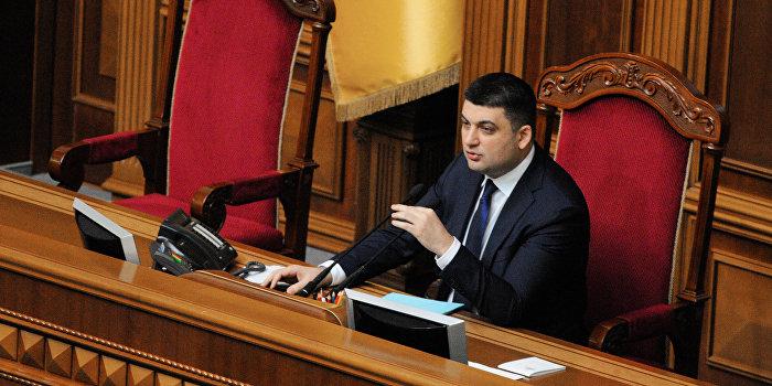 Гройсман: Об особом статусе Донбасса речи не идет