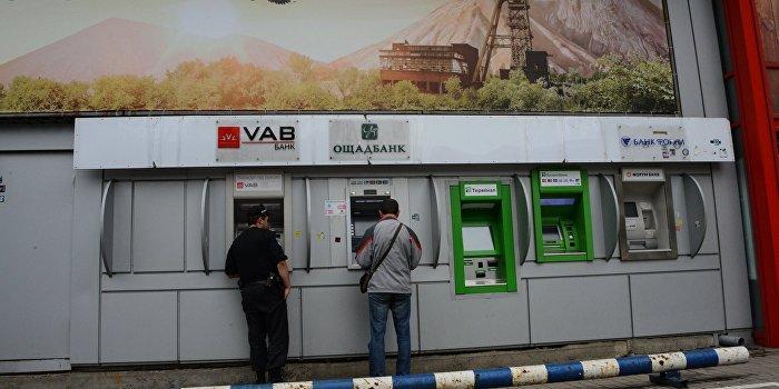 Франция и Германия готовы поддержать банковскую систему Донбасса