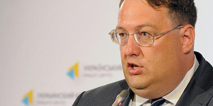 Геращенко разрешил стрелять на поражение в жителей Константиновки