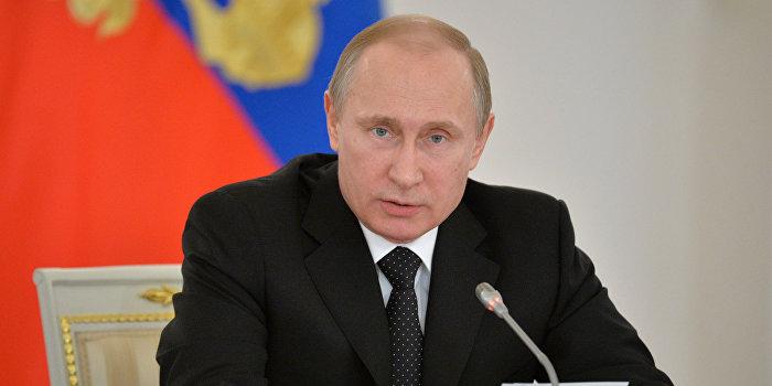 Путин: Россия должна отстаивать правду о Великой Отечественной войне