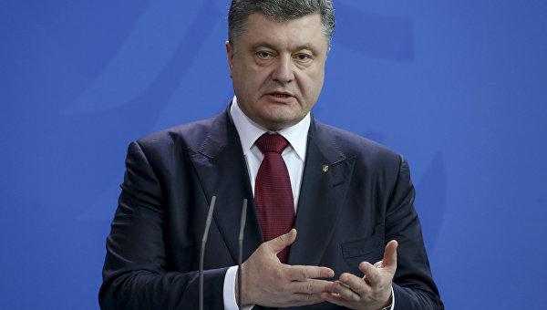 Почему парламентская коалиция блокирует проект Порошенко об особом статусе Донбасса?