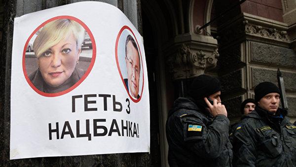 Что происходит с финансами Украины?