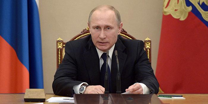 Путин: Мы всегда в России считали, что русские и украинцы — это один народ