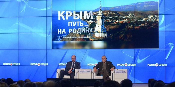 Киселев: Спецслужбы США руководили украинскими националистами в Крыму