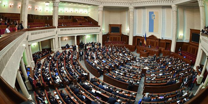 Украинский депутат подозревается в изнасиловании