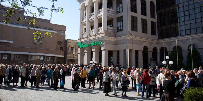 Крымские активы Коломойского и «Приватбанка» начнут распродавать с апреля