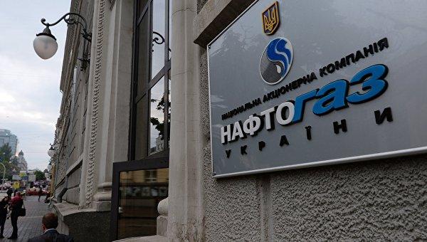 Почему Порошенко хочет ограничить влияние Коломойского