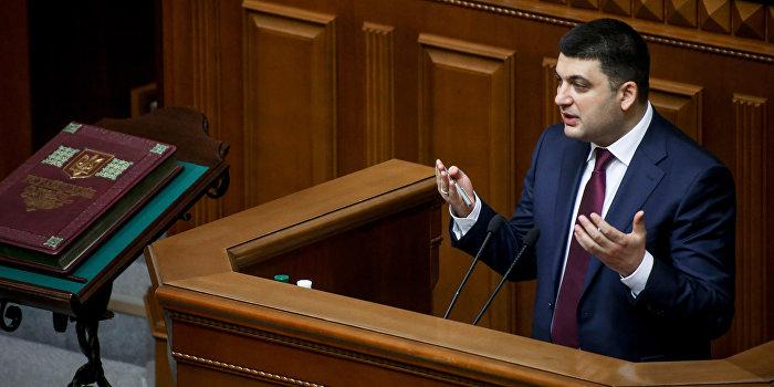 ВР утвердила признание отдельных районов Донбасса «временно оккупированными»