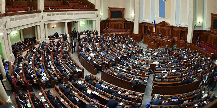 В ВР внесен законопроект о возвращении Коломойскому контроля над «Укрнафтой»