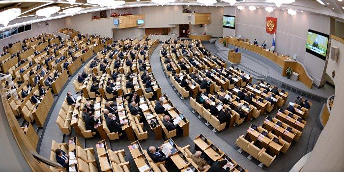 В Госдуме призвали вернуть право вводить войска России на Украину