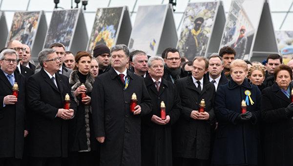 Причины украинского фиаско