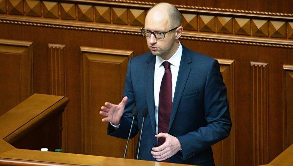 Яценюк: Мы потеряли четвертую часть украинской экономики
