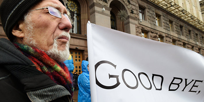 На Украине задумались о повышении пенсионного возраста