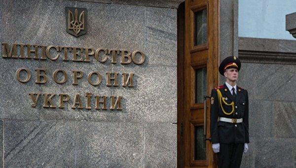 Минобороны Украины решило бороться  с пьянством в армии