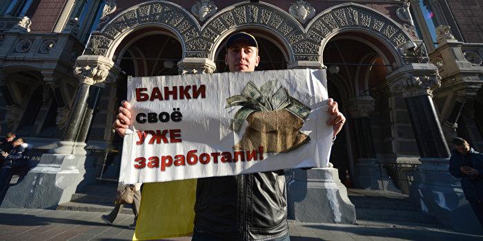 Арбузов: Банки на Украине можно закрывать