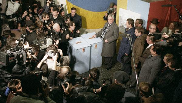 Донбасс: забытый референдум-1994
