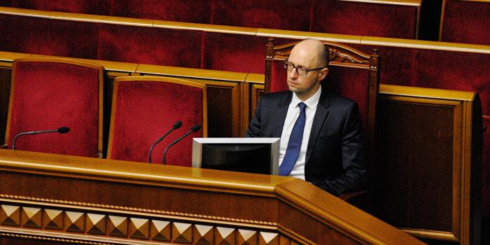 Украинские оппозиционеры создают свое теневое правительство