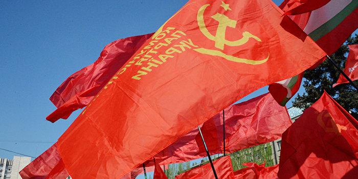 Киевский суд отказался рассматривать дело о запрете Компартии