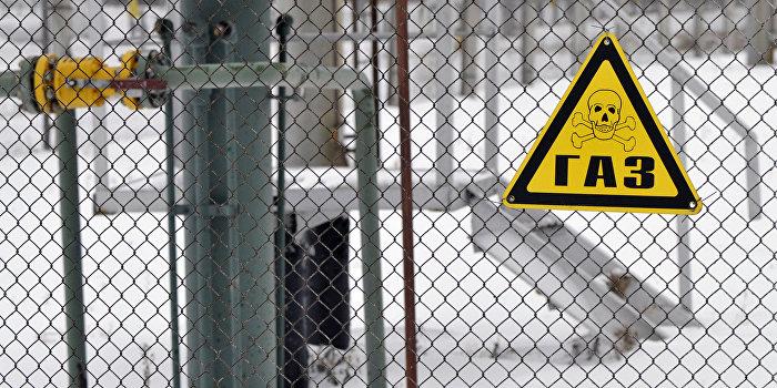 Киев официально попросил у России скидку на газ