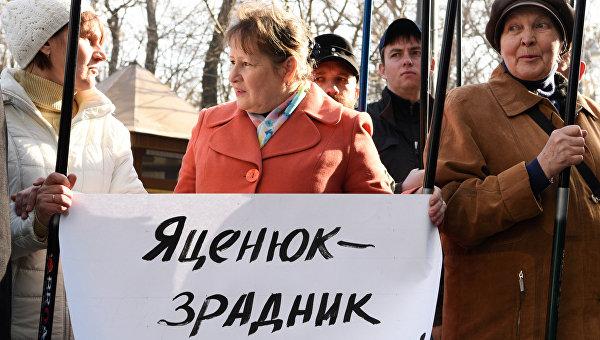 Арсений Яценюк: три сценария будущего