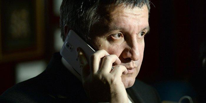 Мосийчук: СБУ проводит массовые обыски в кабинетах заместителей Авакова