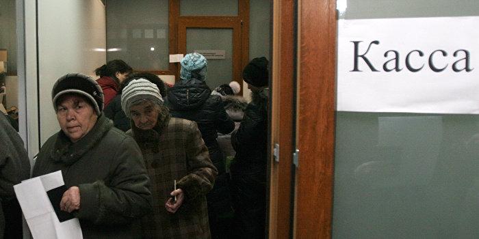 На Украине вступили в силу новые тарифы ЖКХ