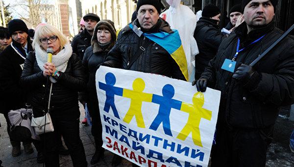 Украина: кризис доверия «съест» кредит МВФ