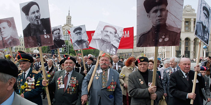 В Днепре запретили «Союз советских офицеров»