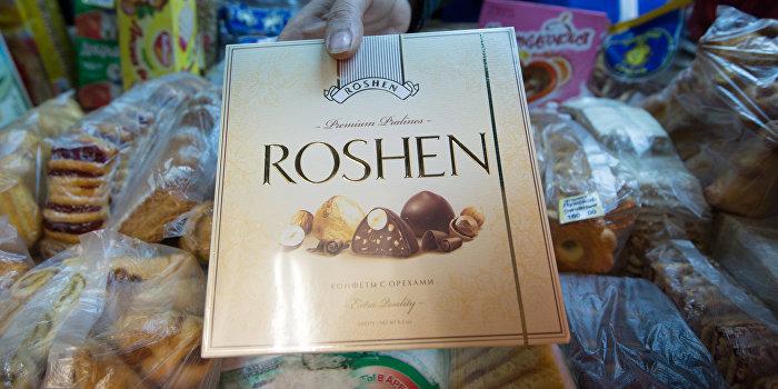 На фабрике «Roshen» расследуется дело о мошенничестве