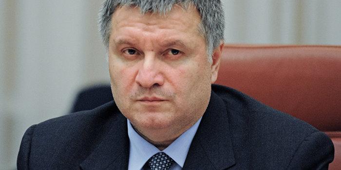 Аваков решил «взяться» за Фирташа