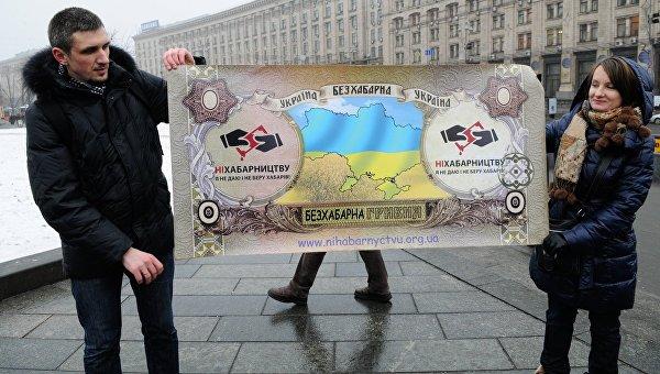 Оплеуха Запада украинской власти
