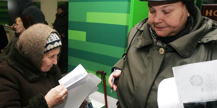Бережная: Суд возобновил соцвыплаты жителям Донбасса и остановил финансовый геноцид