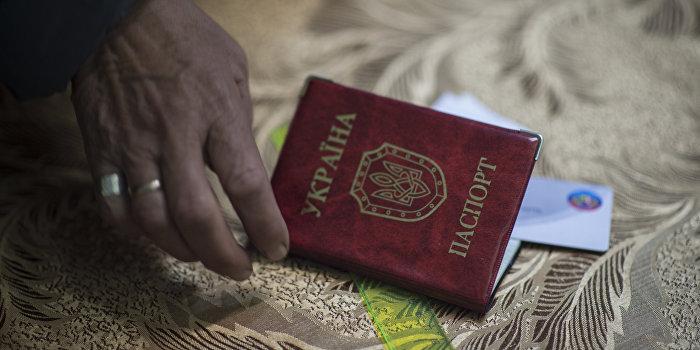 В ЛНР с 21 апреля начнут выдавать паспорта на русском языке