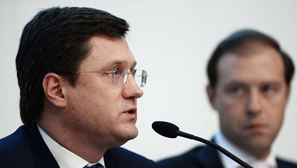 Новак: Мы поставим газ на Украину независимо от оплаты долга