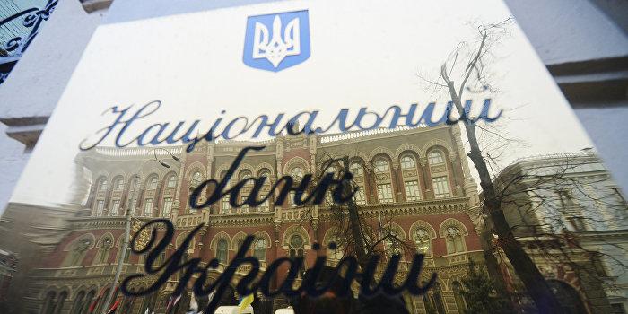 Эксперт: Украинский бизнес остался без кредитов